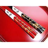 輪島漆箸 手書き蒔絵箸 鶴喜(かくき) 1膳桐箱入り (朱)