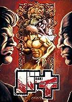 「バキ」大擂台賽編 Blu-rayBOX