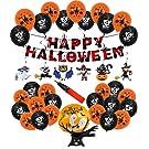 BM.earth ハロウィン バルーン 飾りつけ 風船セット 空気入れ付き 風船 飾り 装飾 パーティーグッズ インテリア 壁飾り