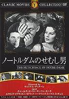 DVD>ノートルダムのせむし男 (<DVD>)