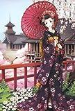 Koala Superstore 1000Pcs Cartoon Japanese Lady Wooden Jigsaw Floor Puzzle para Niños Adultos