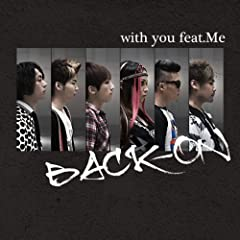 with you feat.Me