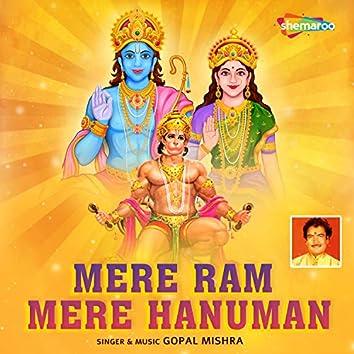 Mere Ram Mere Hanuman