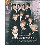 GINGER(ジンジャー) 2021年 2月号 [雑誌]