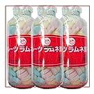 250グラム【目安として約107粒】 シマダ フルーツ大瓶 固形ラムネ菓子×3瓶【3h】