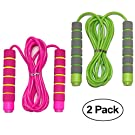Adjustable Soft Skipping Rope with Skin-Friendly Foam Handles for Kids, Children, Students