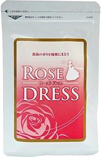リフレ エチケットサプリ ローズドレス 60粒(約1ヶ月分) RS174