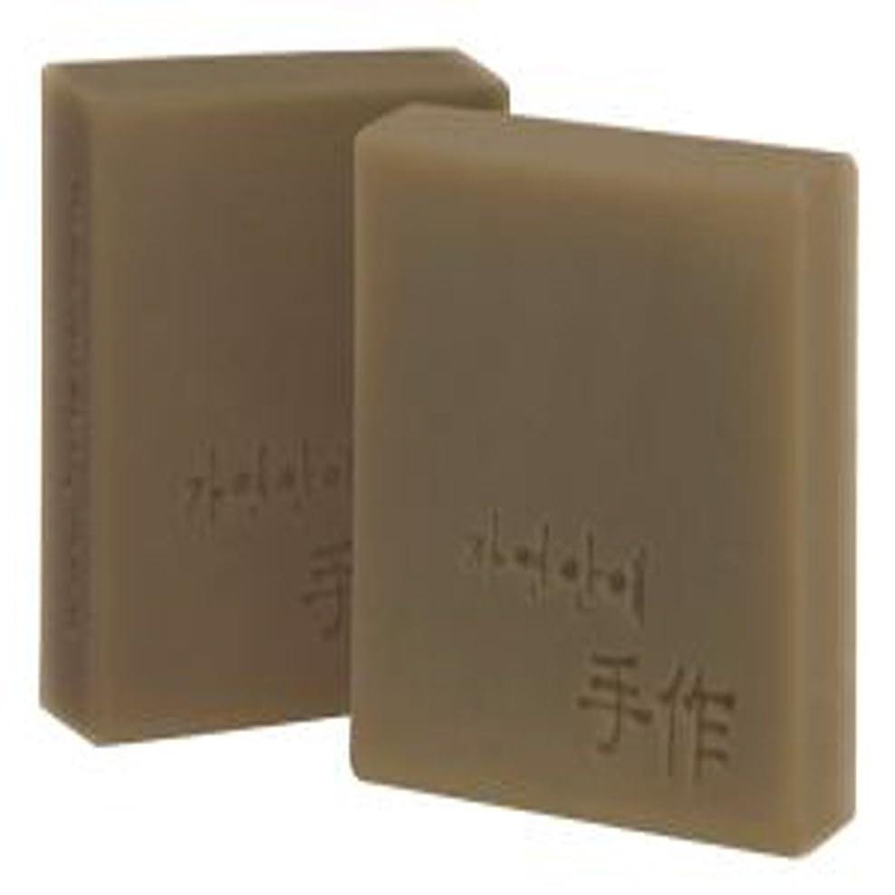 ボス一致する効果的にNatural organic 有機天然ソープ 固形 無添加 洗顔せっけん [並行輸入品] (紅参)