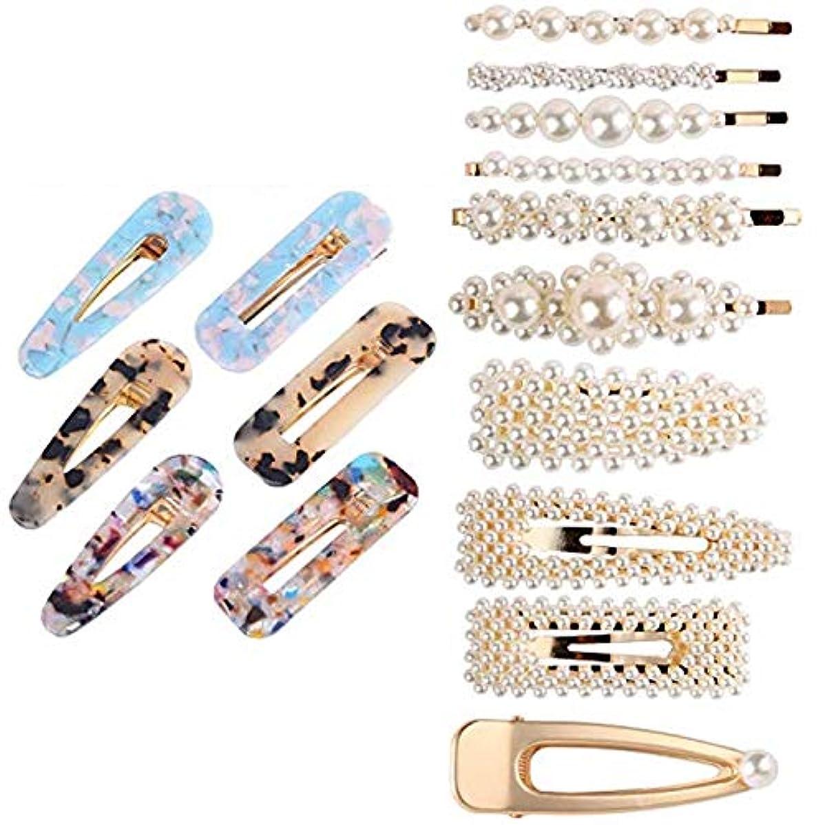 ええ光人口SODIAL 16個 真珠のヘアクリップ アクリル樹脂のワニのヘアクリップセット 女性用女の子ヘアアクセサリー 結び/クリップ/ヘアピン帽子バレットスタイリングツール