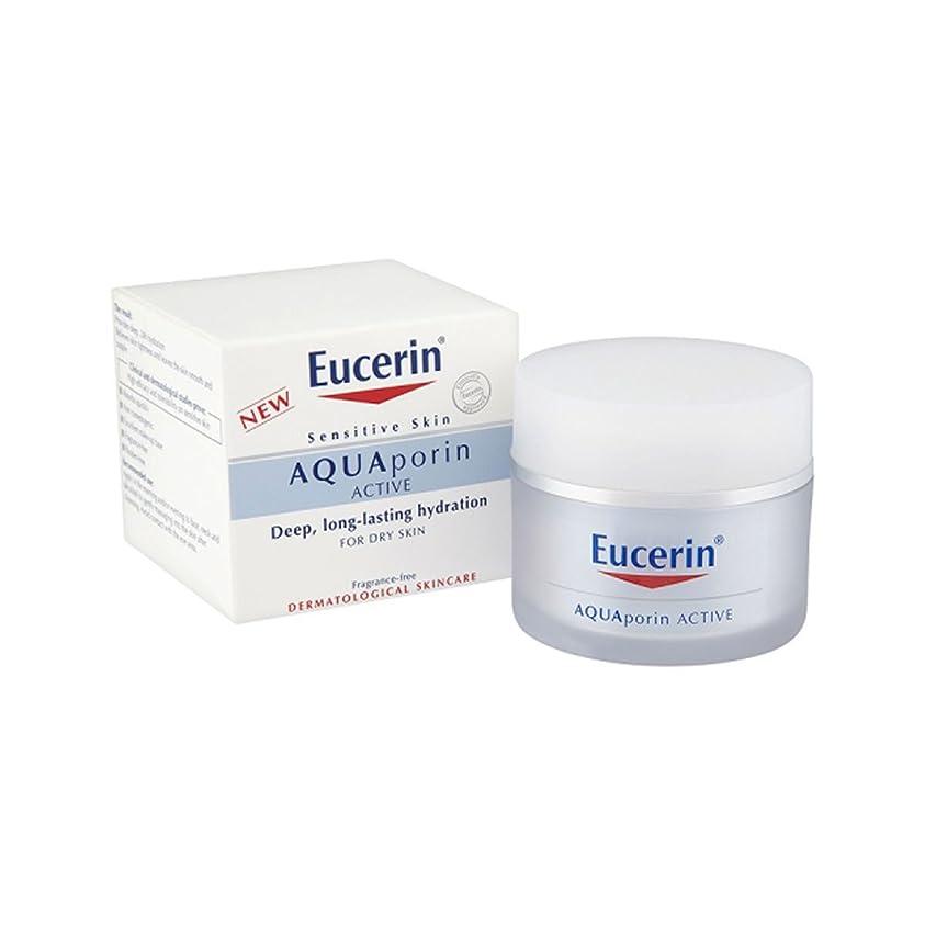 サークルとても多くの邪魔Eucerin Aquaporin Active Dry Skin 50ml [並行輸入品]