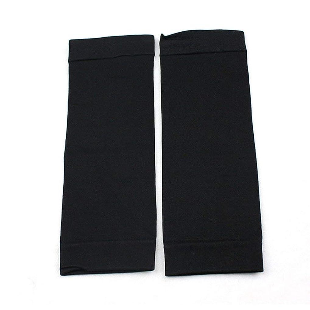 卑しいマディソン頭1ペアウエストニッパーT高燃焼脂肪靴下圧縮レギンスレッグウォーマー圧力脂肪薄い脚パンツ燃焼脂肪ガード - ブラック