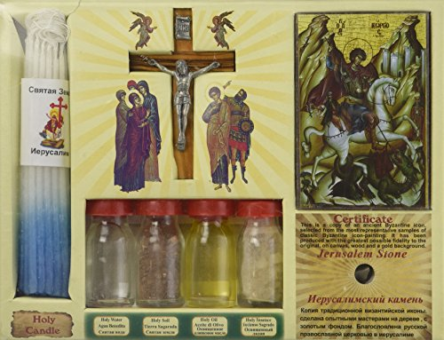 Jerusalem 7 In One Holy Water, Soil, Oil, Cross, Incense, Candle & Icon Big Set From The Holy Land