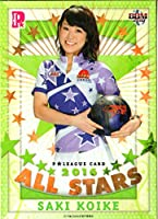 BBM2016 PLEAGUE カードセット ALL STARS レギュラーカード No.28 小池沙紀