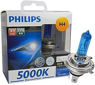 PHILIPS(フィリップス) ヘッドライト ハロゲン バルブ H4 5000K 12V 60/55W ダイヤモンドヴィジョン DiamondVision 2個入りT-B5042