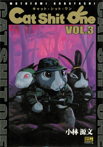 Apocalypse Meow Volume 3