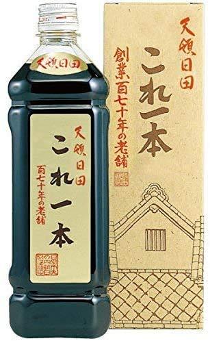 天皇献上の栄誉を賜る 日田醤油のこれ一本 900ml / 江戸時代からの伝統製法で仕上げた魅力の味わい しょうゆ