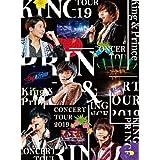 King & Prince CONCERT TOUR 2019(初回限定盤)[Blu-ray] [DVD]