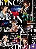 King Prince CONCERT TOUR 2019(初回限定盤) DVD