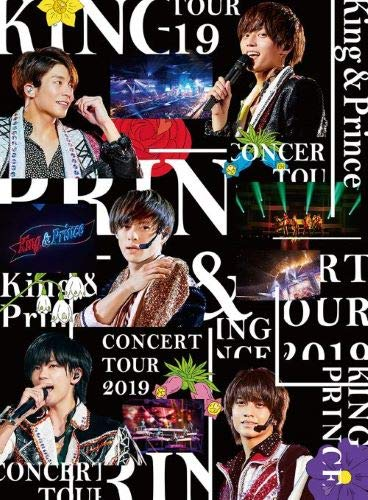 King & Prince CONCERT TOUR 2019(初回限定盤)[DVD]の詳細を見る