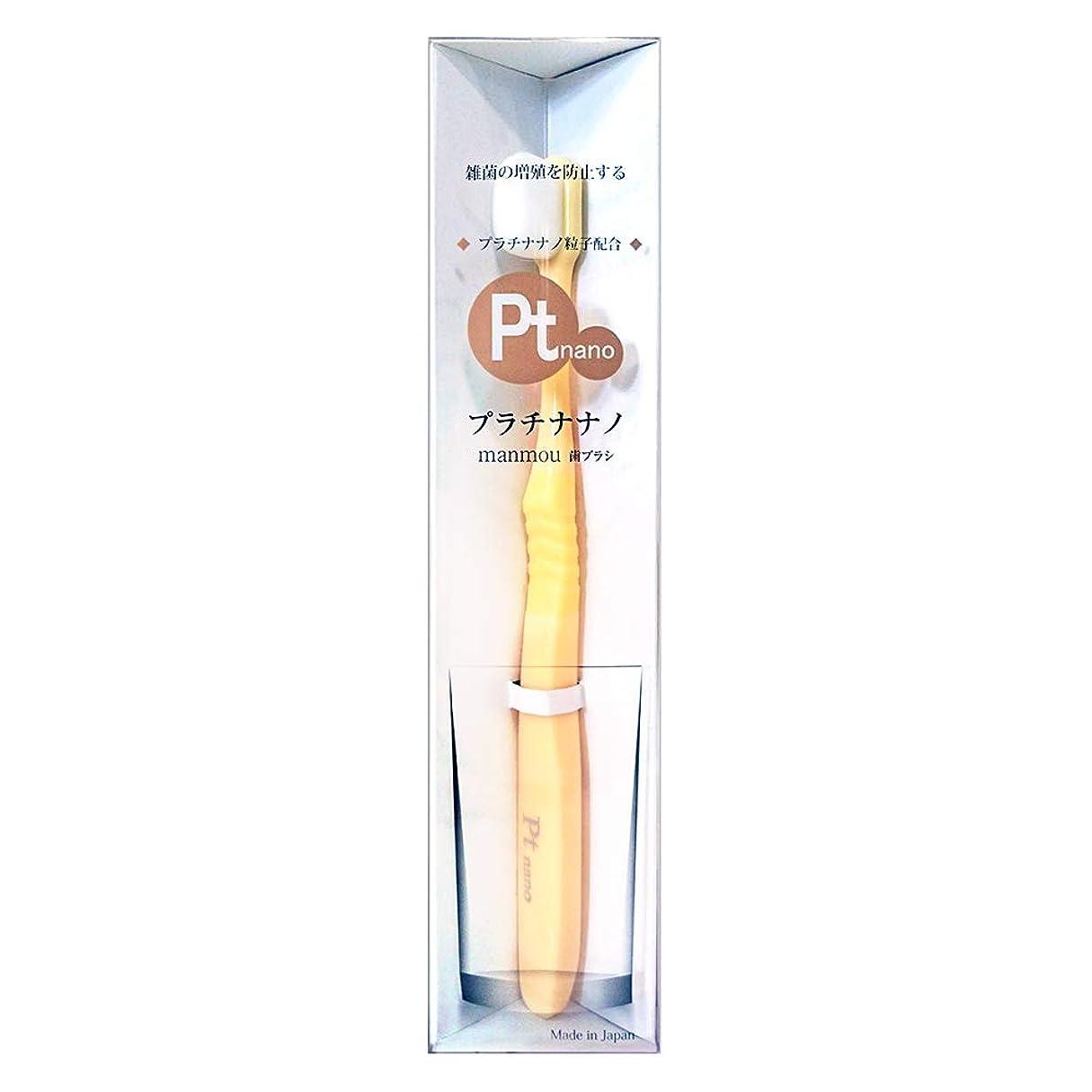 退屈なつぼみピンポイントPt nano マンモウ歯ブラシ (アイボリー)