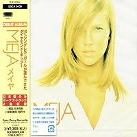 Meja (14 Tracks) (+Bonus) by Meja (1996-07-01)