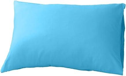 Baosity コットン製 ソフト シングル ピローケース 枕カバー 純色 1ペア入り 全12色 - ブルー