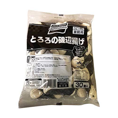 【冷凍】味の素冷凍 とろろの磯部揚げ 20g×30 業務用 惣菜 いそべ揚げ おつまみ