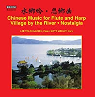 Various: Chinese Music for Flu
