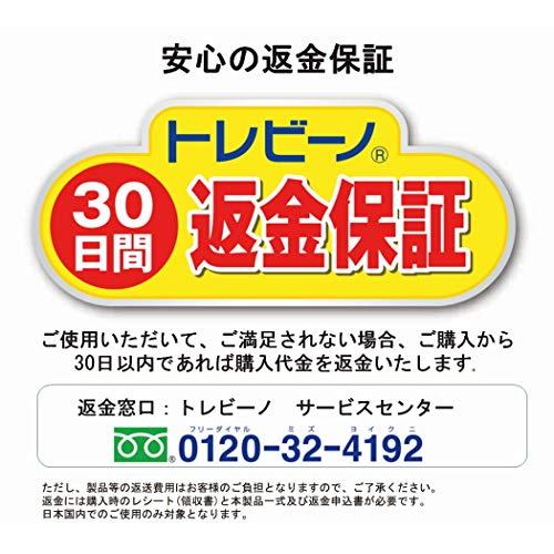 東レトレビーノポット型浄水器PT304SV【高除去+時短浄水】大容量タイプ2.1Lホワイト