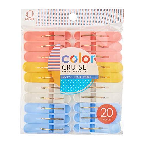 小久保工業所 color CRUISE ランドリーピンチ 20個入 3600 家庭日用品