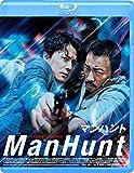 マンハント[Blu-ray/ブルーレイ]