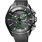 [シチズン] 腕時計 エコ・ドライブ ブルートゥース スーパーチタニウムモデル BZ1045-05E メンズ