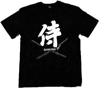 日本のお土産Tシャツ(漢字・和柄)侍&刀