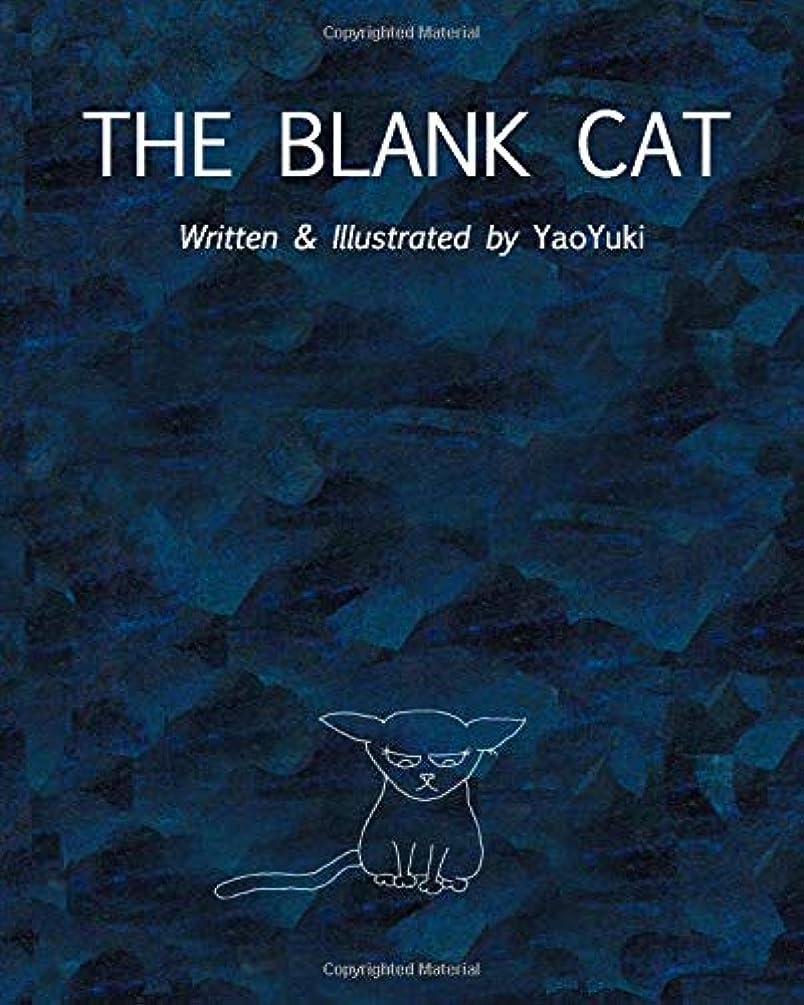 メイエラシルク交換The Blank Cat
