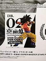 アミューズメント 一番くじ ドラゴンボール超 BWFC 造形天下一武道会3 スーパーサイヤ人4 孫悟空 SMSP 02 B賞