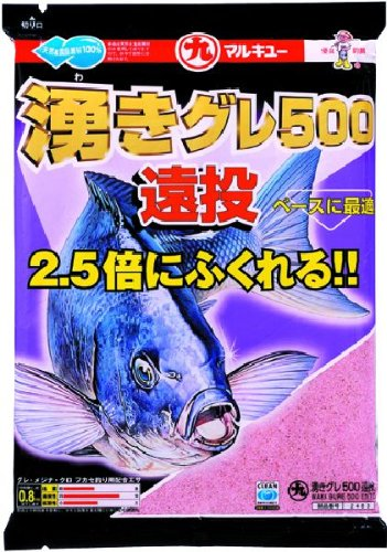 マルキュー(MARUKYU) 湧きグレ500遠投