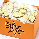 スーパーフード豆乳おからクッキー (10種類MIX) 1袋 1kg (個包装) 小麦粉不使用の……
