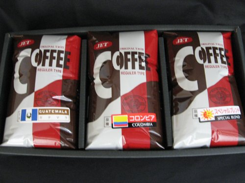【gift】コーヒー750gギフト(250g×3) (挽き方 細挽き)