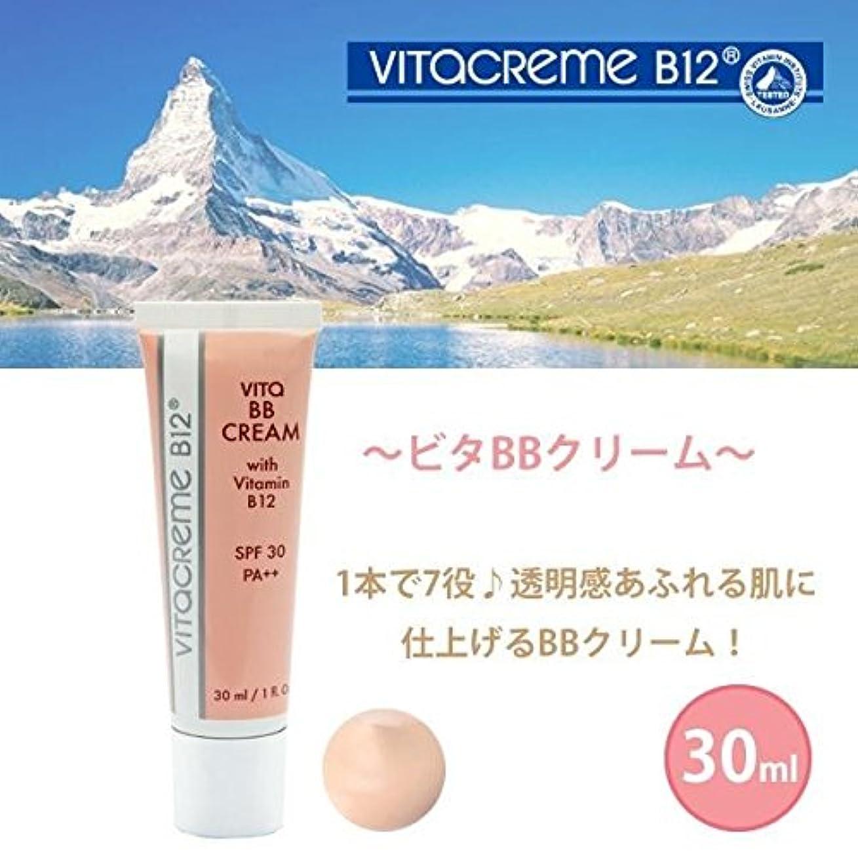 小さい川実際ビタBBクリーム 30ml 正規品 VTB238