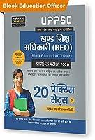 Uppsc Beo Khand Shiksha Adhikari Practice Sets Book For 2020 Exam - Hindi