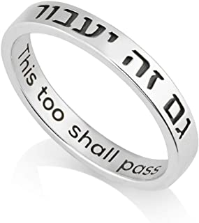Sponsored Ad - Marina Jewellery 925 Sterling Silver Engraved Ring Women, Men Band - This Too Shall Pass - in Hebrew, Engli...