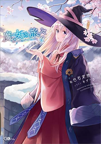 [Novel] 魔女の旅々 第09巻