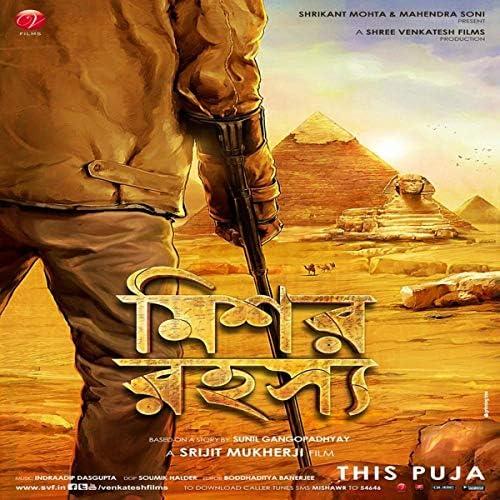Sonu Nigam feat. Shreya Ghoshal, Arijit Singh, Shadaab Faridi, Anupam Roy & Rupam Islam