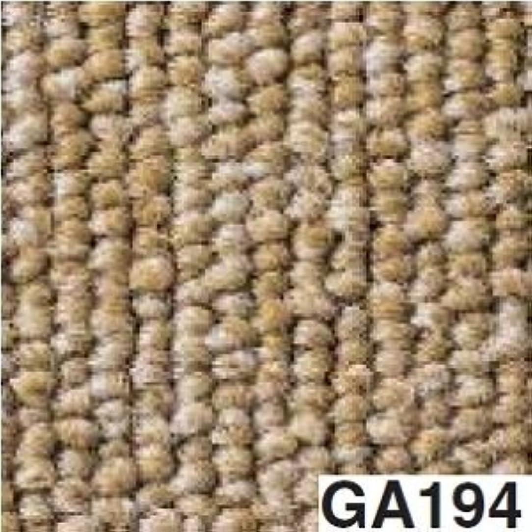 アクセス極めてホラー東リ タイルカーペット GA100 サイズ 50cm×50cm 色 GA194 12枚セット 【日本製】