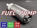 カプチーノ EA21R フューエルポンプ 燃料ポンプ 品番 15100-80F50