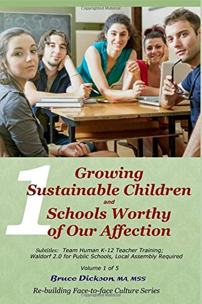 まっすぐ応用偽物Growing Sustainable Children and Schools Worthy of Our Affection: Team Human K-12 Teacher Training;  Waldorf 2.0 for Public Schools, Local Assembly Required-Vol.1 of 5 (How to Re-Build Face-to-Face Culture Series)