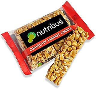 Nutritius Crunchy Peanut Chikki, 100 Grams (Pack of 13) - Family Pack