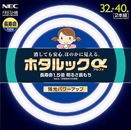 NEC ホタルックα 32形+40形パック品 みずみずし鮮やかな光 FRESH色(昼光色) 定格寿命9,000時間 残光・3波長形蛍光ランプ FCL32.40EDF-SHG-A