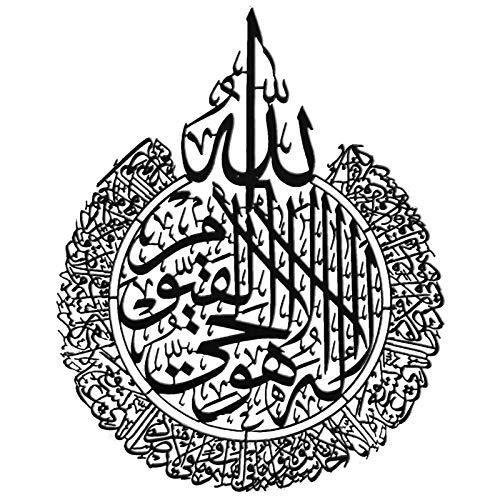 Decoración De Pared Islámica Etiqueta Engomada del Arte De La Pared De Las Palabras del Corán De Allah Árabe para La Decoración del Hogar De La Sala De Estar del Dormitorio