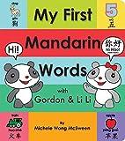 My First Mandarin Words with Gordon & Li Li (Board book)
